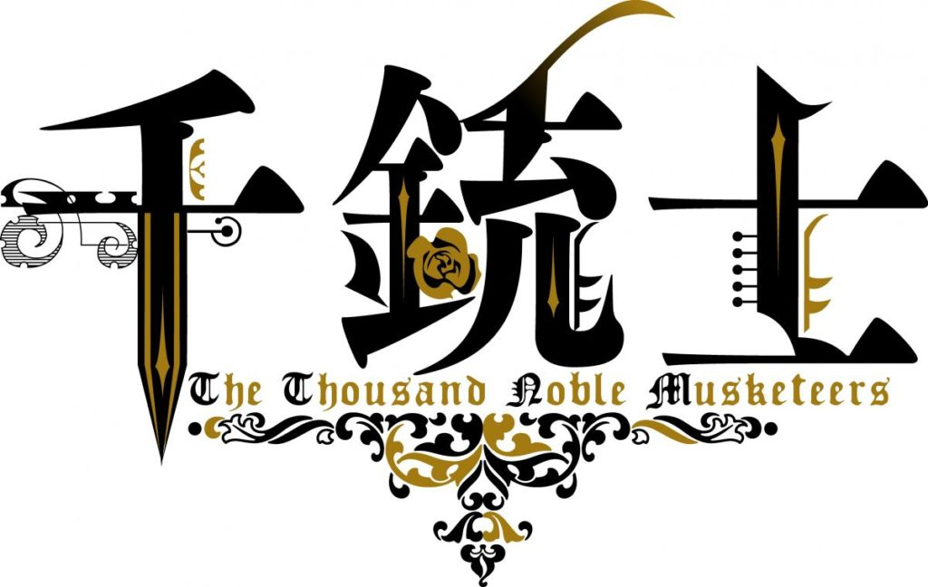 Senjyushi (The Thousand Noble Musketeers) Official Anime Logo