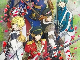 1st Episode Anime Impressions: The Thousand Musketeers