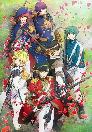 The Thousand Musketeers Anime Visual