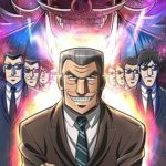 Mr. Tonegawa Middle Management Blues Anime Visual