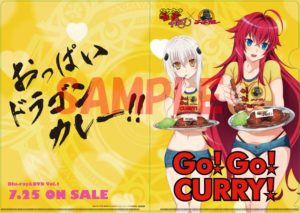 High School DxD Hero! Anime Collaboration Curry