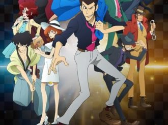 Lupin the Third Part 5 Starts in Second Half With New Visual and Recap Video