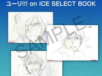 Yuri!!! on ICE To Release a 250-Page Print-to-Order Artbook