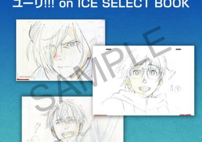 Yuri!!! on ICE SELECT BOOK' (c)HTP/YoIP