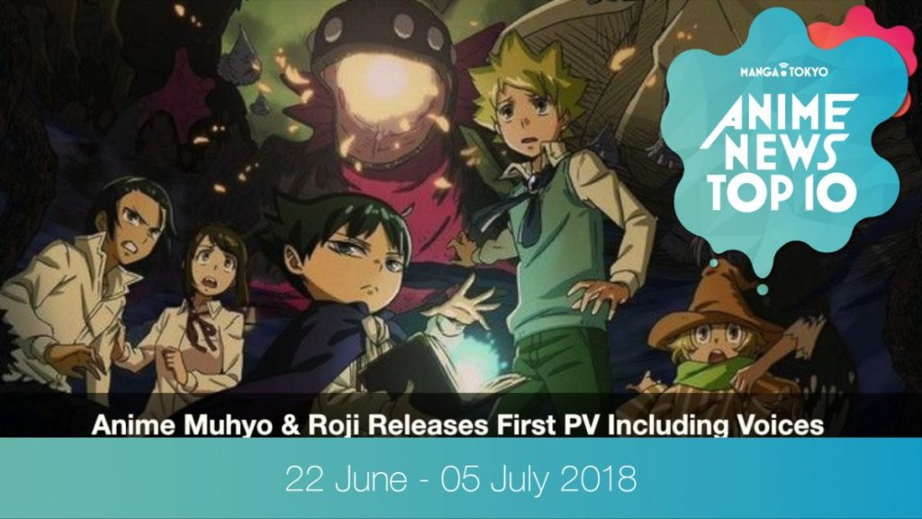 This Weeks Top 10 Most Popular Anime News 29 June 5 July 2018