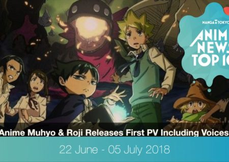 This Week's Top 10 Most Popular Anime News (29 June - 5 July 2018) | MANGA.TOKYO