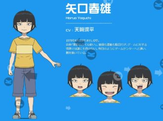 High Score Girl Introduces Characters in Newest Trailer