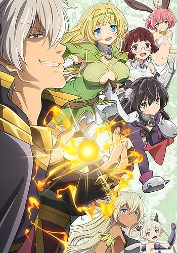 How Not to Summon a Demon Lord Anime Visual