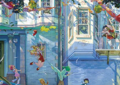 Shinomiya Yoshitoshi has revealed a special artwork just before the new Pokémon movie Pokémon Minna no Monogatari (Pokemon the Movie: Everyone's Story) comes out in Japanese cinemas!