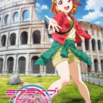 Love Live! Sunshine!! The School Idol Movie Over the Rainbow | Chica Visual