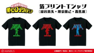 T-Shirt | Anime My Hero Academia | Anime Merchandise Monday (9-15 July) MANGA.TOKYO ©堀越耕平/集英社・僕のヒーローアカデミア製作委員会