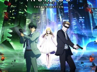 Anime Ingress Reveals Main Cast and Releases Main Visual