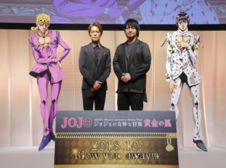JoJo's Bizarre Adventure Part 5 Premiere Screening Report