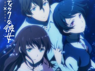 Domestic Girlfriend Gets Anime Adaptation