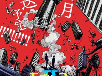 Mob Psycho 100 Second Season Announces Release Date in New Visual