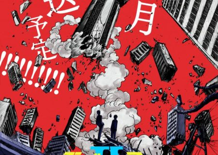 Mob Psycho 100 Second Season Anime Visual