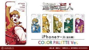 Smartphone Cases | Anime Attack on Titan | Anime Merchandise Monday (9-15 July) MANGA.TOKYO ©諫山創・講談社/「進撃の巨人」製作委員会 ®KODANSHA