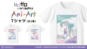 T-Shirt | Anime Re:Zero - Starting Life in Another World | Anime Merchandise Monday (9-15 July) MANGA.TOKYO © 長月達平・株式会社 KADOKAWA 刊/Re:ゼロから始める異世界生活製作委員会