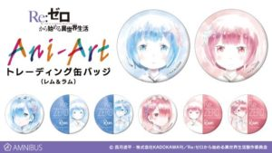 Trading Badge | Anime Re:Zero - Starting Life in Another World | Anime Merchandise Monday (9-15 July) MANGA.TOKYO © 長月達平・株式会社 KADOKAWA 刊/Re:ゼロから始める異世界生活製作委員会