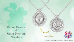 Jewelry | Pretty Guardian Sailor Moon | Anime Merchandise Monday (9-15 July) MANGA.TOKYO