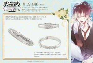 Rings | Diabolik Lovers Anime| Anime Merchandise Monday (9-15 July) MANGA.TOKYO (C)Rejet / IDEA FACTORY