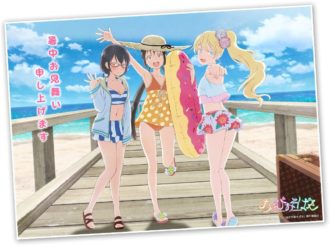 Asobi Asobase Releases Special Visual to Celebrate Japan's Marine Day