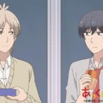 Akkun to Kanojo (My Sweet Tyrant) Episode 16 Official Anime Screenshot
