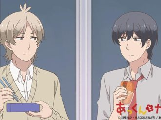Akkun to Kanojo Episode 16 Preview Stills and Synopsis