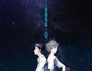 Final Rebuild of Evangelion Movie, Evangelion: 3.0+1.0, to be Released in 2020