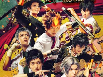 Katekyo Hitman REBORN! the Stage Releases Main Key Visual and Additional Cast