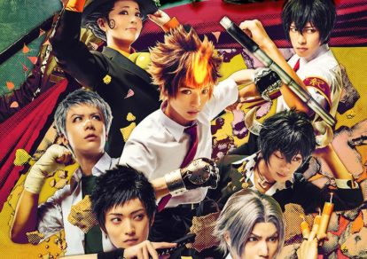 Katekyo Hitman REBORN! the Stage Visual