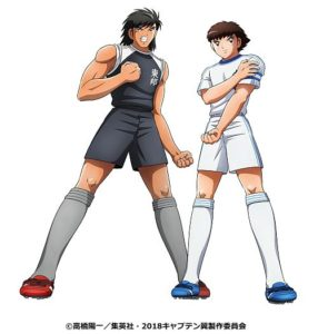 Captain Tsubasa Middle School Arc Visual