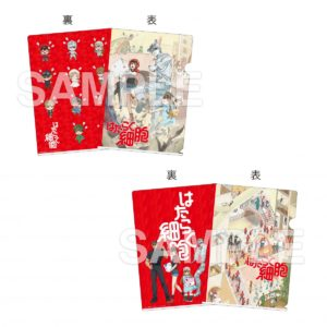 Cells at Work Collaboration Anime Cafe | Clearfile Set of 2 (700 yen +tax)