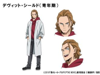 Movie My Hero Academia Reveals Ryohei Kimura to Play All Might's Former Partner David