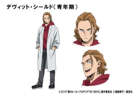David from Theatrical anime movie My Hero Academia the Movie: Two Heroes (Boku no Hero Academia: Futari no Hero)