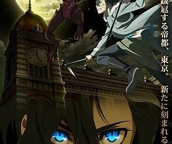 Tenrou: Sirius the Jaeger Anime Visual