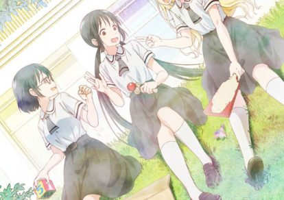 Asobi Asobase Anime Visual