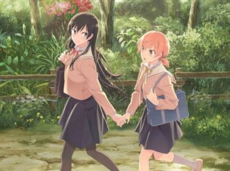 Bloom Into You Reveals Its New Key Visual
