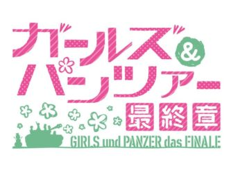 Girls und Panzer das Finale Is Back! Episode 2 to Come in June 2019