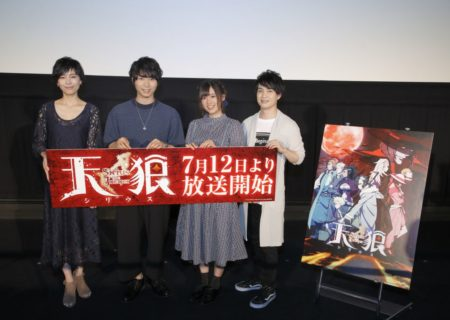 Sirius the Jaeger Advanced Screening Event