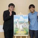Mamoru Hosoda at Must-Watch Movies Before Watching Mirai of the Future Special Screening