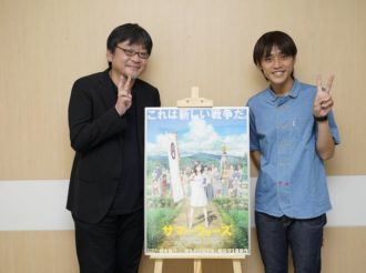 Event Report: Must-Watch Movies Before Mirai of the Future Special Screening