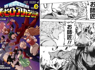 MHA Movie: Bonus Booklet to Include Story of Young All Might