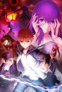 Fate/stay Night: Heaven's Feel - Ⅱ.lost butterfly Anime Movie Visual