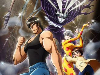 Karakuri Circus to Air from October 2018, Main Staff and Cast Revealed