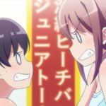 Harukana Receive Episode 5 Official Anime Screenshot