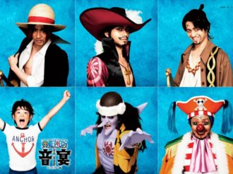 One Piece Oto Utage Reveals Visuals of Important Characters of East Blue
