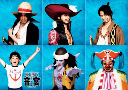 One Piece Oto Utage Stage Play