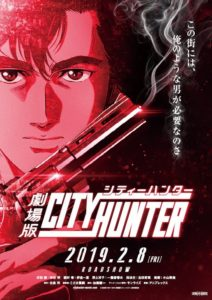 City Hunter Is Back After 20 Years Anime Movie Slated To Open In