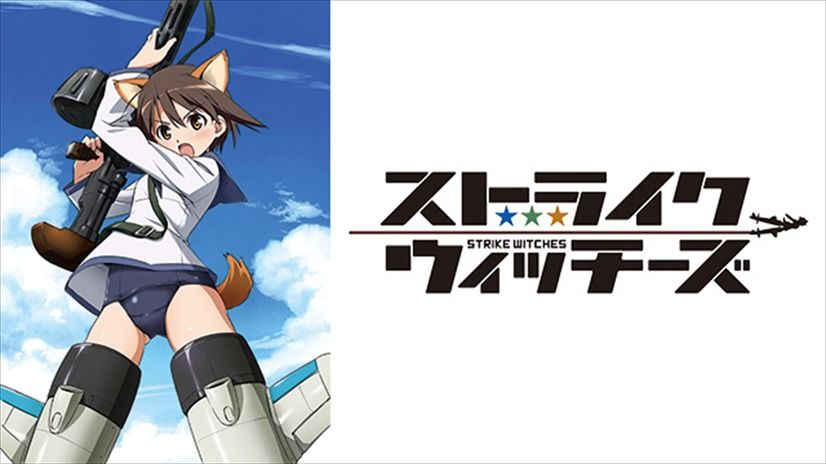 Strike Witches Anime Visual and Logo